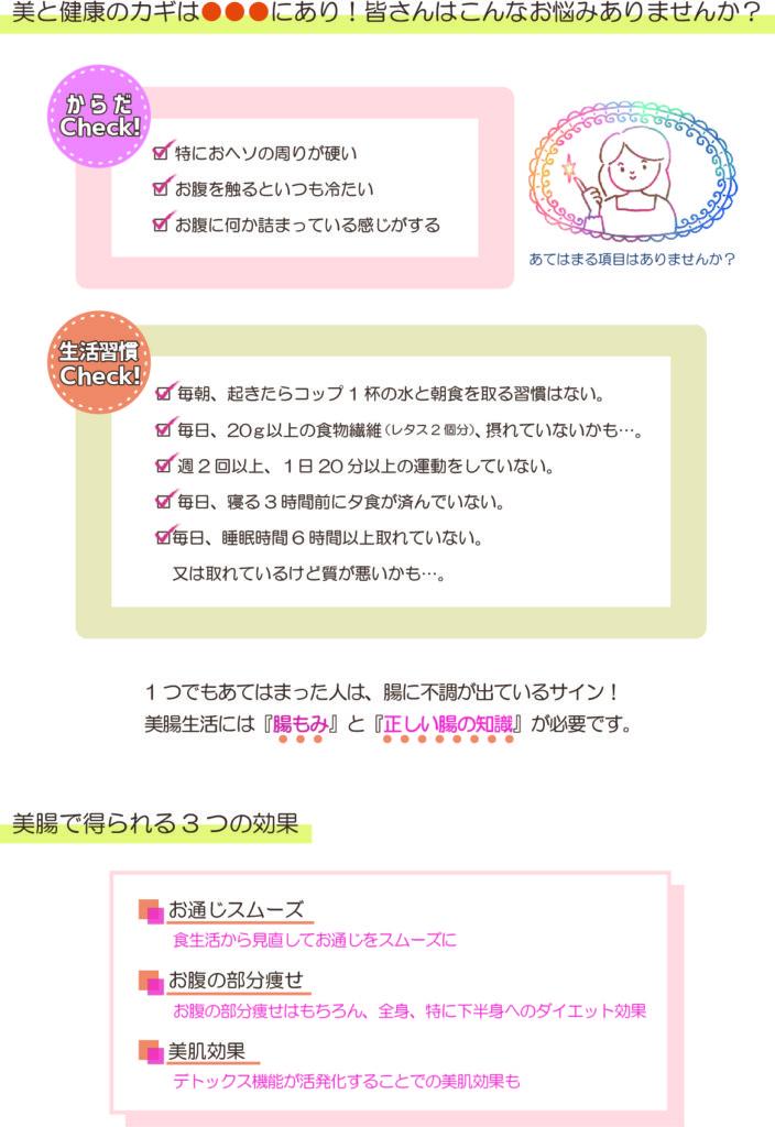 cyoumomi_list04